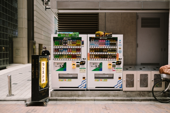 JAPAN trip-44